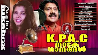 Download kpac നാടക ഗാനങ്ങൾ | sindhoorathilakam |Ever Green Malayalam Superhit Songs | Cover Version Video