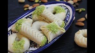 Download Kaak el warka tounsi / التونسي حلويات تونسية / الكعك الورقة Video