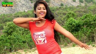 Download Mukhiya Ke Betiya || मुखिया के बेटिया || New Khortha Video 2017 HD Video