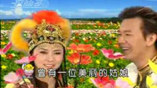 Download 庄学忠:苦情花 Video