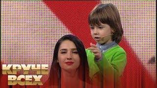 Download 5-летний стилист из Молдовы Давид Кроитору | Круче всех! Video