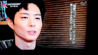 Download パク・ボゴム ♥インタビュー Video