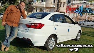 Download شانجان V7 السياره الصينيه بالنكهه الكوريه Shangan V7 Chinese car with Korean flavor Video