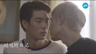 Download 【泰国/Thai】泰剧夫夫的吻戏/Kiss Scenes in Thai BL Dramas Video