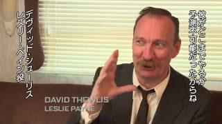 Download 映画『レジェンド 狂気の美学』特別映像 共演者スタッフが語るトムハーディ Video