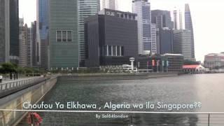 Download الفرق بين الجزائر وسنغافورة..ولكم التعليق ... Algeria VS Singapore Video