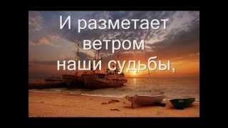 Download Долгая дорога в дюнах ♫ Raimonds Pauls Video