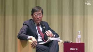 "Download (한글자막)China Lecture Series 26 ""중국 법치의 현황, 도전과 전망"" 대담 및 질문답변 Video"
