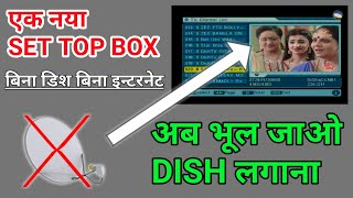 Dd free dish latest Channels list And Frequency || डीडी