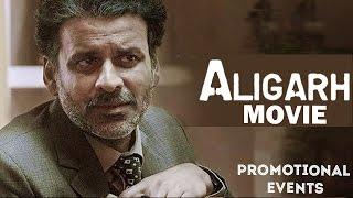 Download Aligarh Full Movie ᴴᴰ (2016) | Manoj Bajpai, Rajkummar Rao | Uncut Promotional Events Video