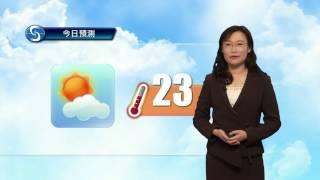 Download 早晨天氣節目(12月10日上午8時) - 高級科學主任宋文娟 Video