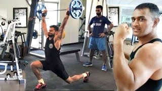 Download Virat Kohli & MS Dhoni GYM Workout Videos LEAKED Video