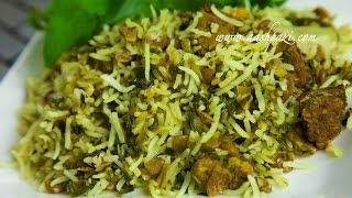 Download Rice Shirazi (Dami Shirazi) Recipe Video