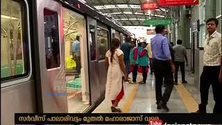 Download Kochi metro extension on October 3 Video