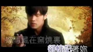 Download 青花瓷 MV (完整版) Video