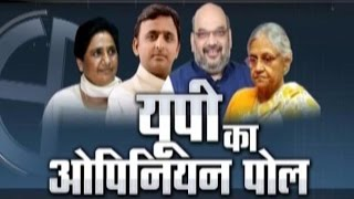 Download India TV CVoter: Watch Uttar Pradesh Opinion Poll by C-Voter with Yashwant Deshmukh Video