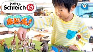 Download シュライヒのフィギュアで遊びました【がっちゃん】Schleich Video