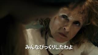 Download テイキング・オブ・デボラ・ローガン(字幕版) Video