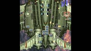 Download Battle Garegga (ARCADE) Video