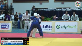 Download Georgia vs Japan - Final - Judo World Junior Championship Teams 2014 Video