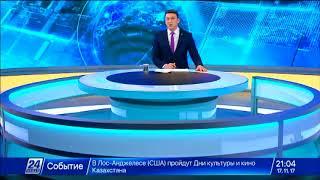 Download Бақытжан Сағынтаев жұмыс сапарымен Жамбыл облысына барды Video