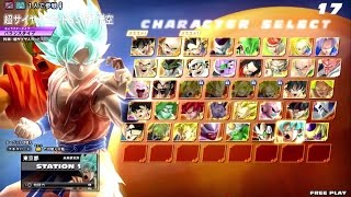 Download Dragon Ball Zenkai Battle Royale : Goku SSGSS & Golden Freezer (Gameplay) Video