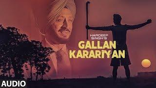 Download Gallan Karariyan: Hardeep Singh (Full Audio Song) Jaidev Kumar | Sukha Wadali | Latest Punjabi Songs Video