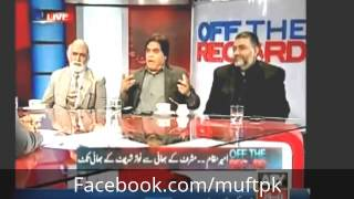 Download Hanif Abbasi giving GUNDI GALIAN to Imran Khan Haroon Rasheed Video