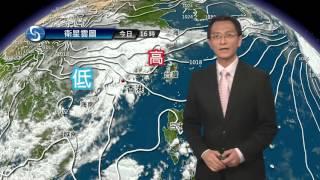 Download 黃昏天氣節目(10月05日下午6時) - 高級學術主任劉廸森 Video