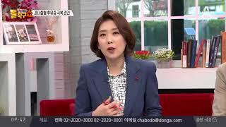 """Download 北 귀순병, 폐혈증까지…""""버티는 자체가 신기"""" Video"""