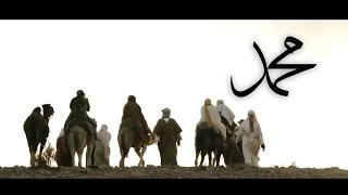 Download [TRAILER] Muhammad's Migration - Hope after Hardship Video
