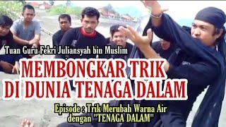 Download AL HIKMAH - MEMBONGKAR RAHASIA TRIK DI DUNIA TENAGA DALAM Video