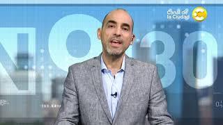 Download Las Noticias a las 9:30 - 18/7 Video