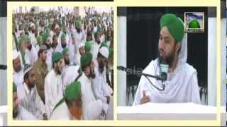 Download Good Speech - Hajj main hone wali Ghalatiyan aur unke Kaffaray - Mufti Hashim Attari Video