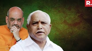 Download BJP Claims Support Of 6 Congress And 2 JDS MLAs | #CMYeddyurappa Video