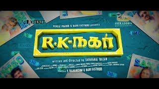 Download R K Nagar - Official Teaser | Venkat Prabhu, Saravana Rajan | Black Ticket Company Video