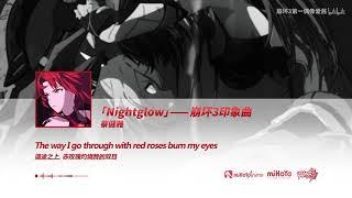 Download 【崩壞3rd】印象曲《Nightglow》完整版正式發布 Video