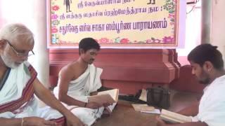 Download nerur sri brahmendral sannidhi krishna yajur veda 4 12 16 00001 1 Video