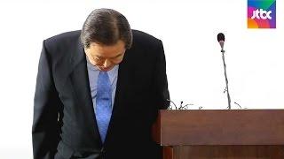 Download 김무성, 대선 불출마 선언 ″당에 남아 탄핵 앞장설 것″ Video