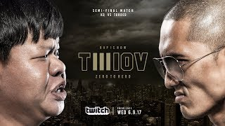 Download TWIOV3 : EP.14 KQ vs TORDED ( SEMI-FINAL )   RAP IS NOW Video