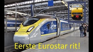 Download Mee met de eerste commerciële Eurostar rit naar Brussel Zuid/Midi! Video