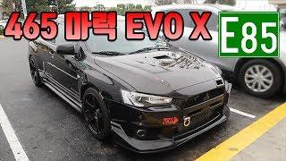 Download 레드나인 465마력 Evo X GSR 리뷰 Video