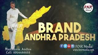 Download CM చంద్రన్న పై దద్దరిల్లుతున్న కొత్త పాట// Chandra Babu Naidu New Song|| KNR Media Video