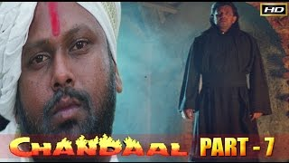 Download Chandaal (1998) | Part-7 | Mithun Chakraborty | Sneha | Rami Reddy | Full HD Movie | Video