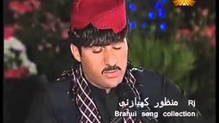 Download حسین اسیر Brhaui song c by RJ Manzoor Kiazai Video