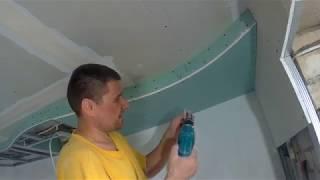 Download Как сделать потолок на кухне волной!Секреты монтажа Video