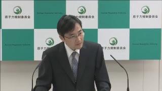 Download 原子力規制庁 定例ブリーフィング(平成29年10月13日) Video