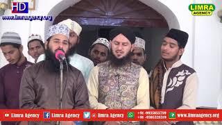 Download New Andaz Me Salato Salam Bilgram Shareef 19 August 2017 HD India Video