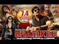 Download Dhamkee - Hindi Action Movie 2014 | Ravi Teja, Anushka Shetty | New Hindi Movies 2014 Full Movie Video