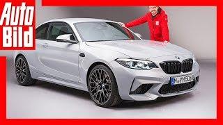 Download BMW M2 Competition (2018) Details/Erklärung Video
